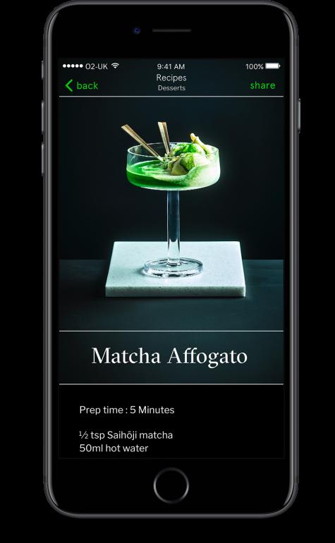 Saihoji Recipe App